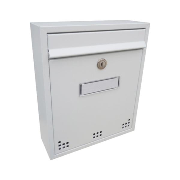 Poštovní schránka DLS-H-011_B s hliníkovou sklapkou, interiérové schránky, bílá RAL 9016